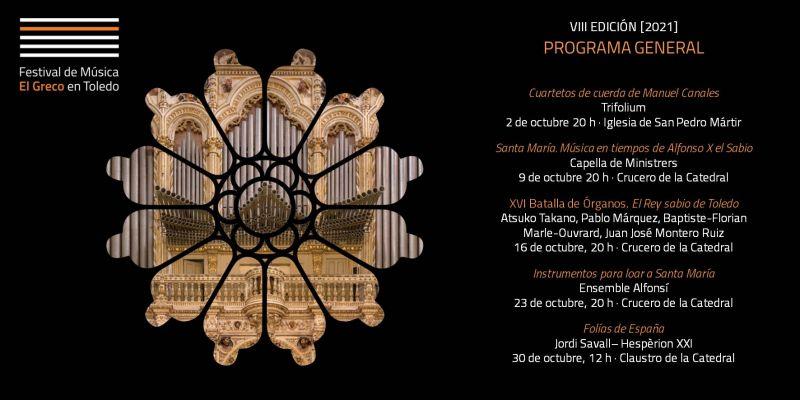 La VIII edición del Festival de Música El Greco en Toledo se celebrará en octubre
